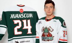 Israel Mianscum is the great Cree hope in this year's QMJHL entry draft